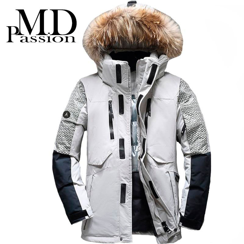 Coat Patchwork  Waterproof Ski clothing