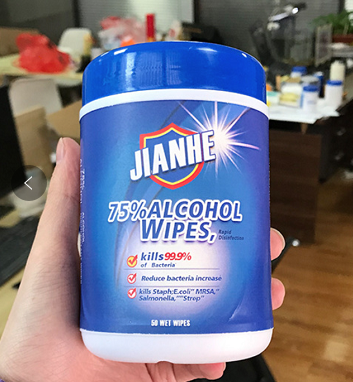 Jianhe Antiseptic Wipes