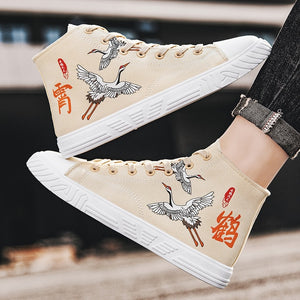 Women's High Top Canvas Sneakers