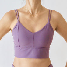 Load image into Gallery viewer, VENUS Long Double Strap Bra: Lavender