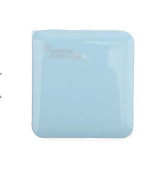 Antibacterial Mask Case