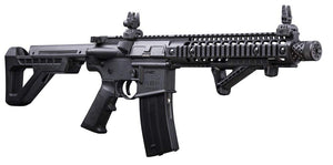 Crosman DSBR DPMS SBR Full Auto (Black)CO2 Powered, Full Auto BB