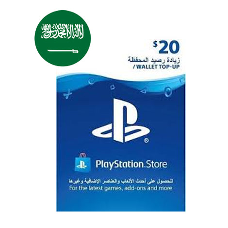 Sony PSN - Saudi Arabia 20$ - Saudi Account