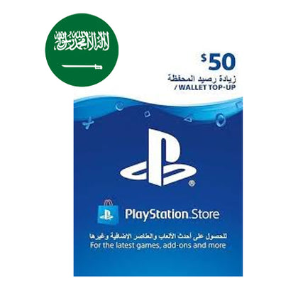Sony PSN - Saudi Arabia 50$ - Saudi Account