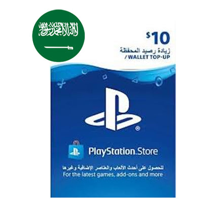 Sony PSN - Saudi Arabia 10$ - Saudi Account