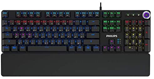 Philips G605 Series Wired Mechanical Gaming Keyboard