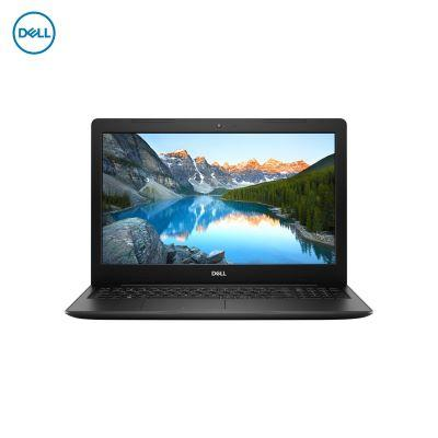 Dell INSPIRON 5391 | Ordinateur Portable - Intel i5-10210 - 8Go - 256 nvme - Intel r UHD - Window 10 home - Boite ouverte