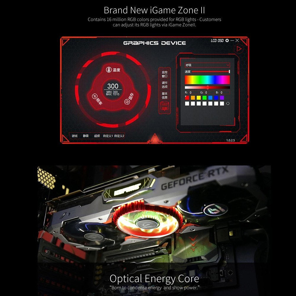 Colorful iGame GeForce RTX 2080 Ti Graphic Card Advanced OC 1635MHz GDDR6 11G 1635MHz