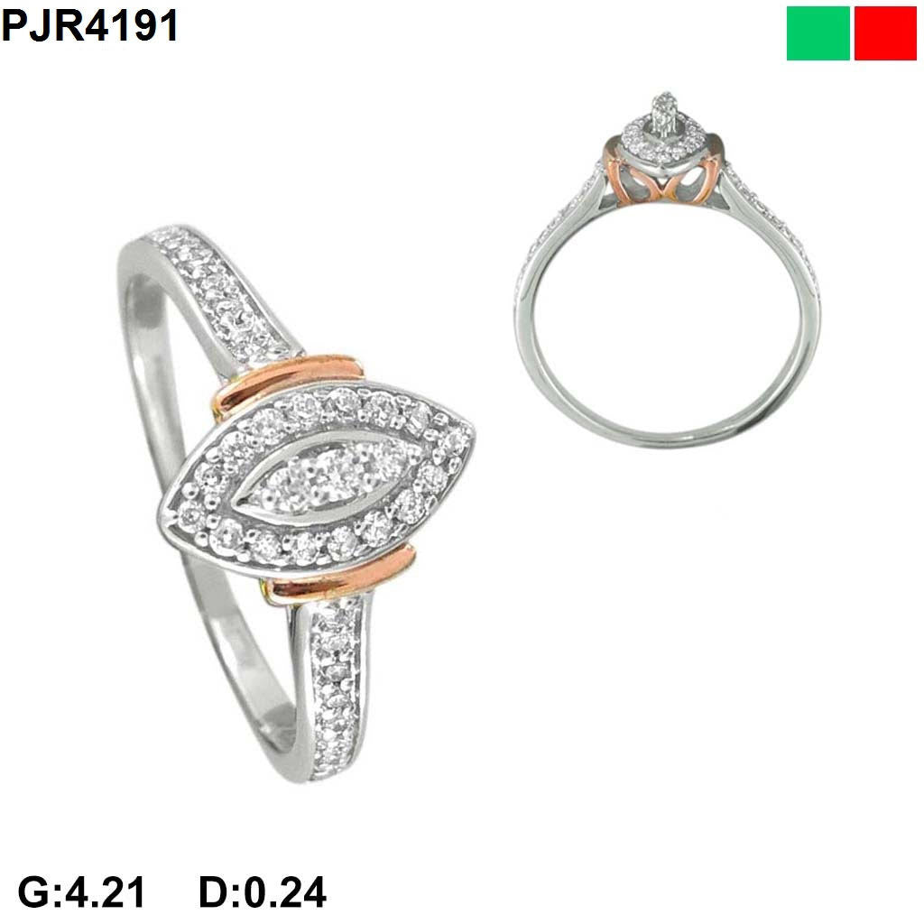 Oval Glisten Light Weight Diamond Ring