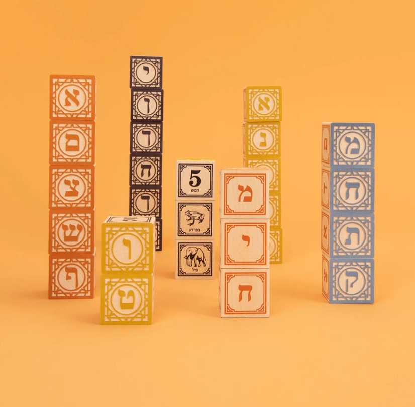 Uncle Goose Hebrew Blocks - Made in Michigan