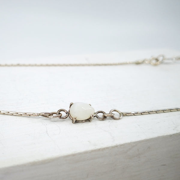 Detail of Asymmetrical Necklace with Moonstone by Buster Collins