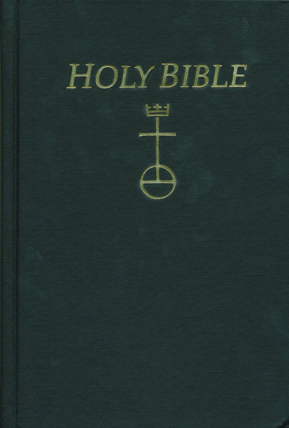 NRSV Bible | Large Print Pew Edition (Hardcover)