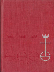 The United Church of Christ Hymnal | Pew Edition