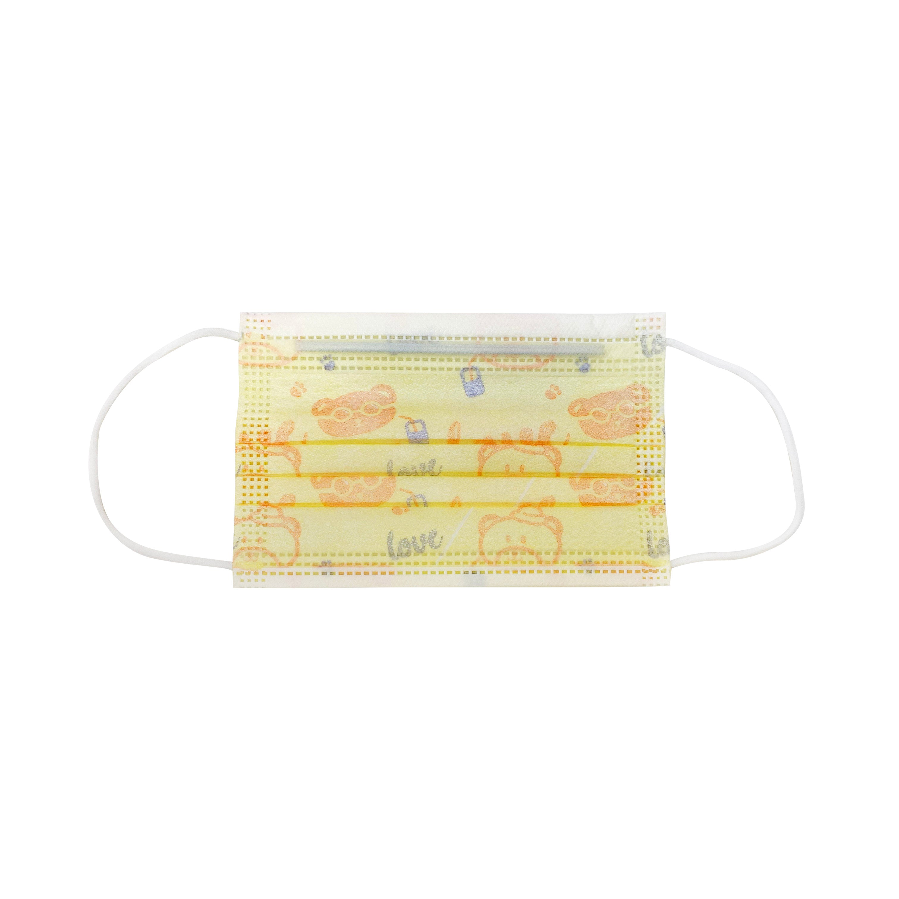 C2W Health coupon: 50 PACK - Kids Disposable Mask