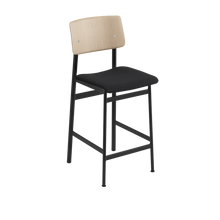 Load image into Gallery viewer, MUUTO | Loft Bar Stool, 65cm (Multiple Colours Available)