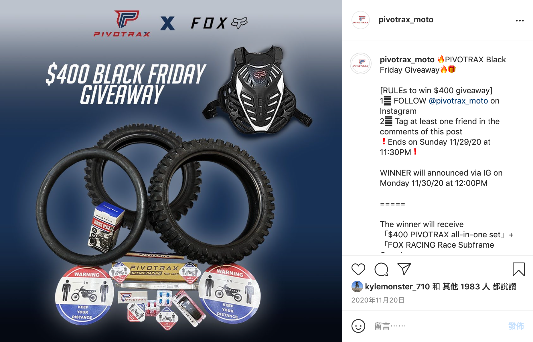 2020 Black Friday Giveaway 🎁 [Limited]