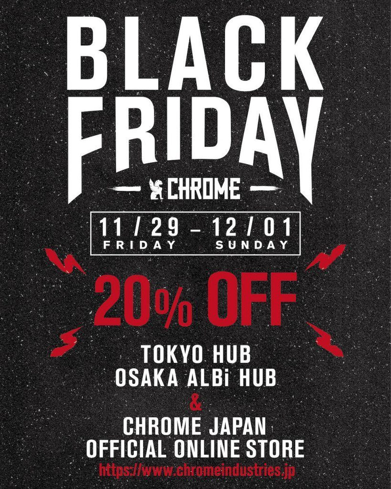 BLACK FRIDAY 開催!