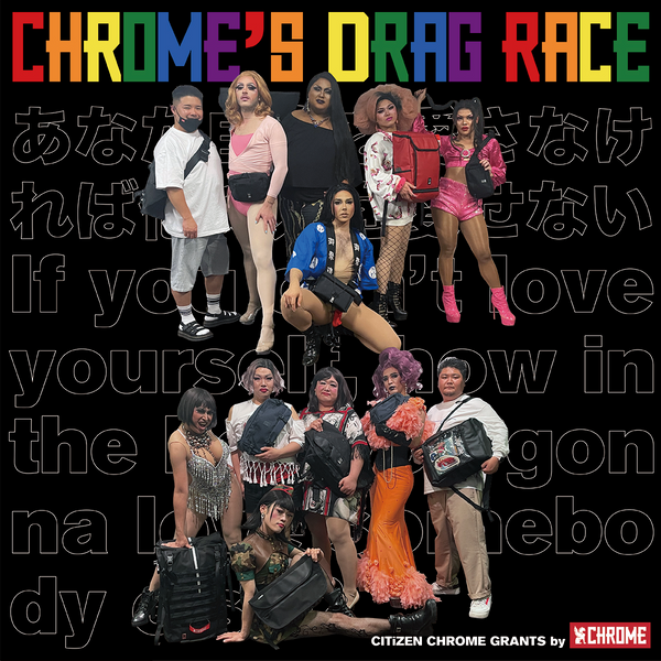 chrome's drag race image