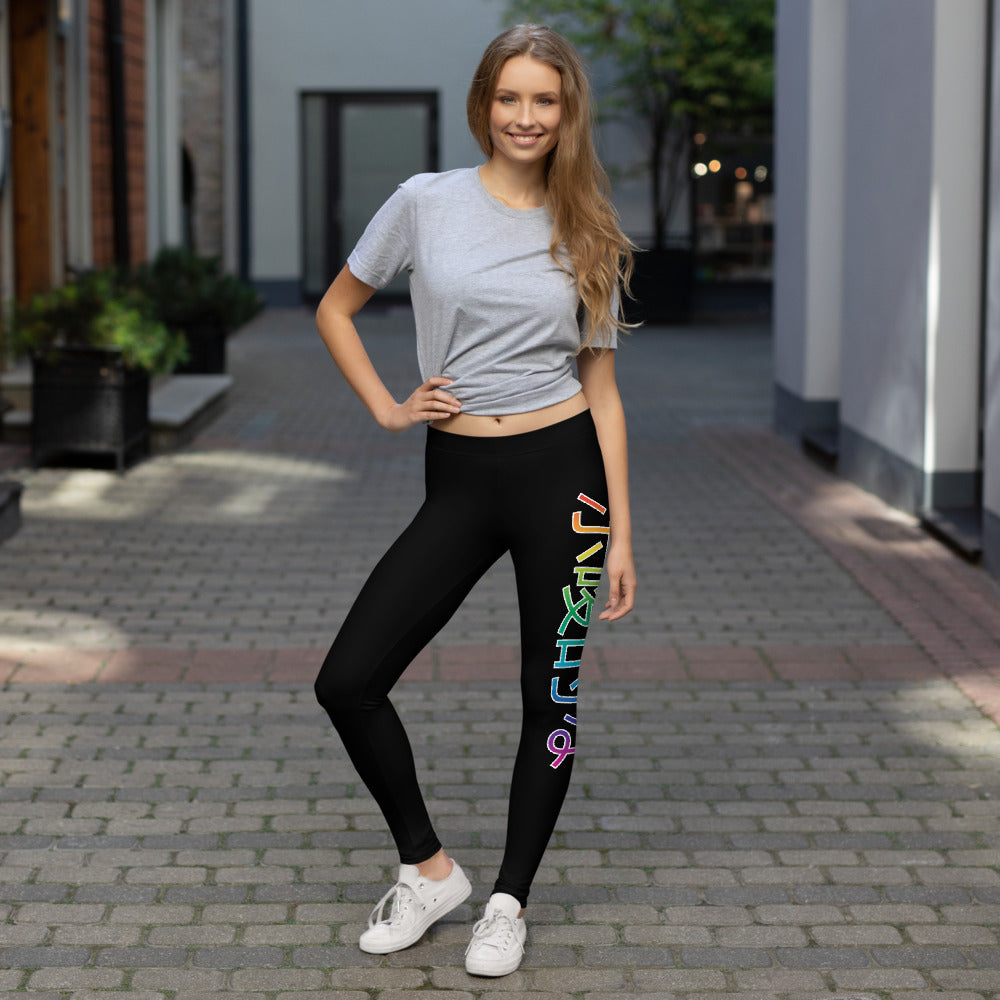 Japanese Indicive - Leggings