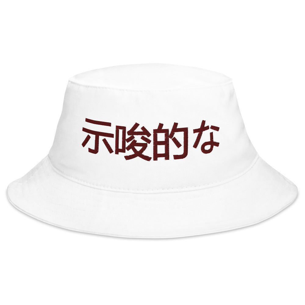 Japanese Indicive - Bucket Hat
