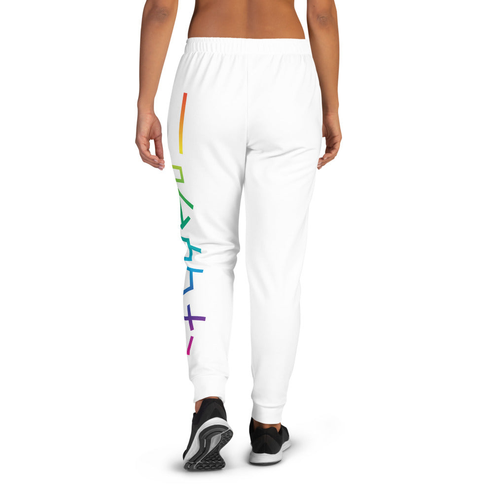 Japanese Indicive - Women's Joggers