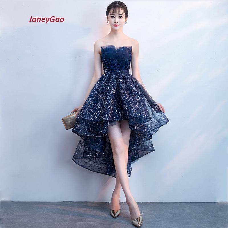 JaneyGao Prom Dresses For Women Short Front Back Long Strapless Elegant Formal Gown Cheap Price On Sale