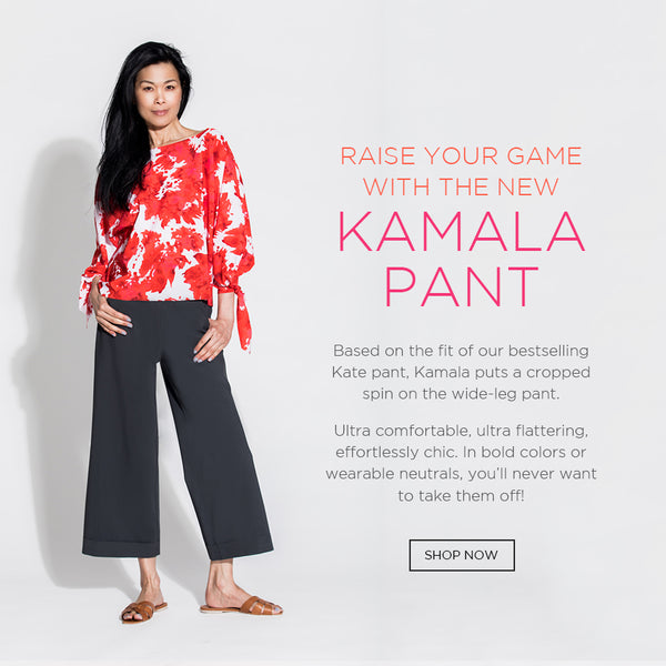 Introducing: The Kamala Crop Pant