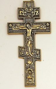 Wall Crucifix brass 26x12.5cm