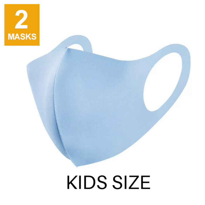 Goltum Fashion Kids Reusable Face Mask (2 Masks) | Ships Within 24 Hours From Canada
