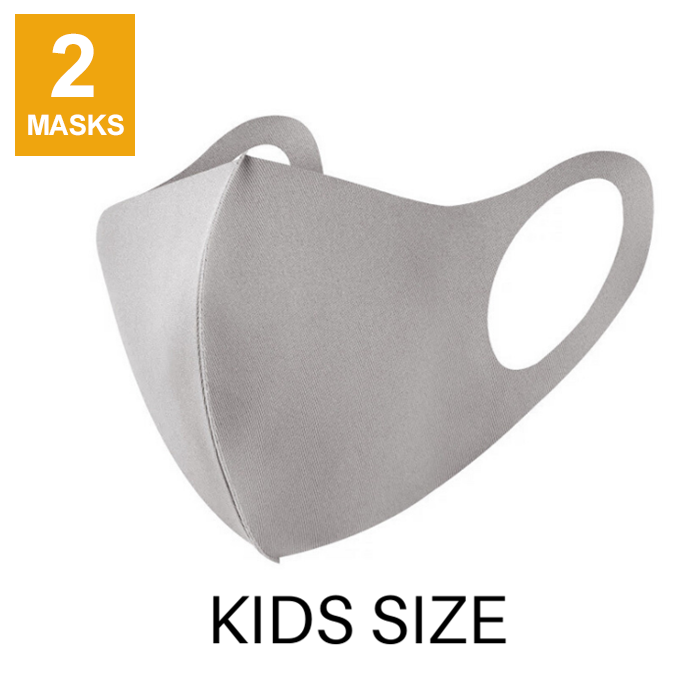Goltum Fashion Kids Reusable Face Mask (2 Masks) | Ships Within 24 Hours From Canada - Goltum.com