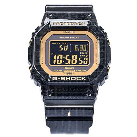 Casio G-Shock Limited Edition Five Tiger Generals Collection GWB5600SGM-1D NWT!