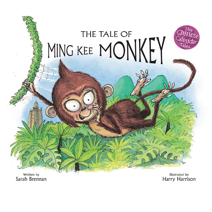 Chinese Calendar Tales: The Tale of Ming Kee Monkey