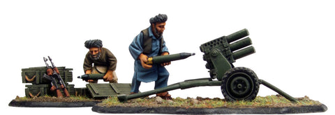 (100MOD076) 28mm Afghan Type 63 Rocket Launcher-with 2 crew