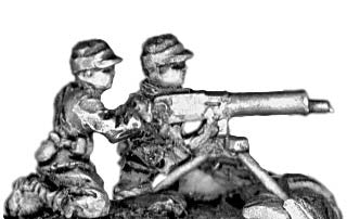 (300WWT023) Chinese heavy machinegun with two crew