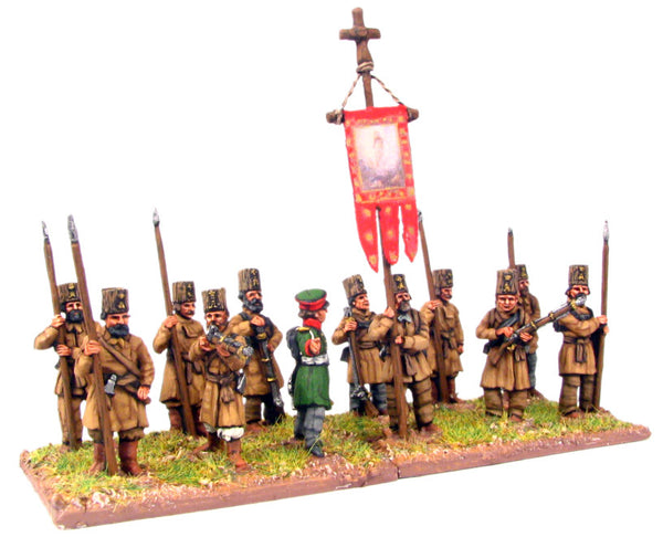 (AB-R22) 18mm Moscow Militia, with pike