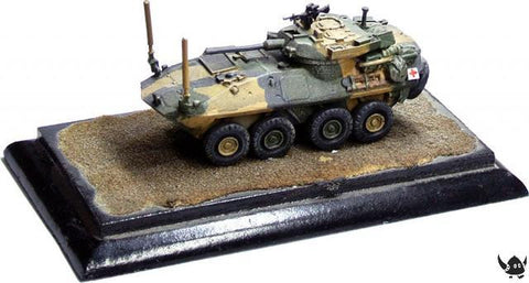 (300MOD063) NEW ASLAV Type 1 Gun Car