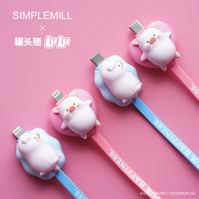 Load image into Gallery viewer, LULU x SIMPLE MILL LULU(ルル) Pig 充電・通信ケーブル - tretoy(トレトイ)