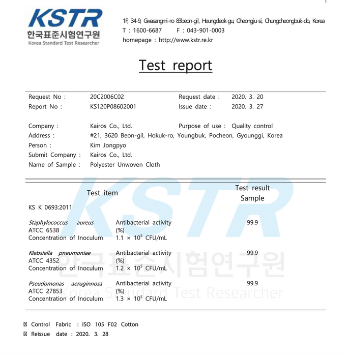 5Pcs KAIROS Antibacterial Filter Mask - KSTR Test Report - TheShoppyMall.com