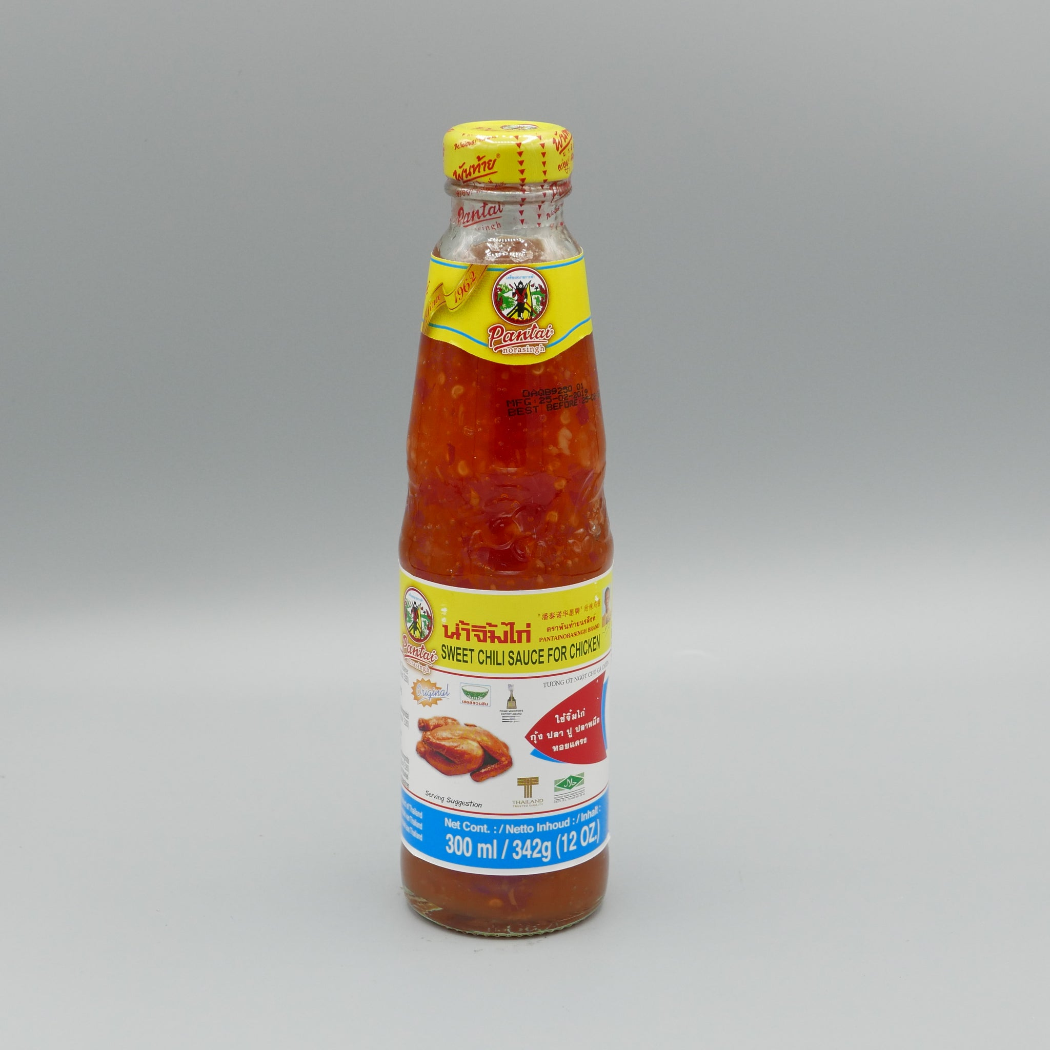 Pantai Sweet Chilli Sauce For Chicken Full Boat Foods