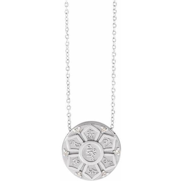 Sterling Silver 0.025 CTW Diamond Accented Mantra Necklace