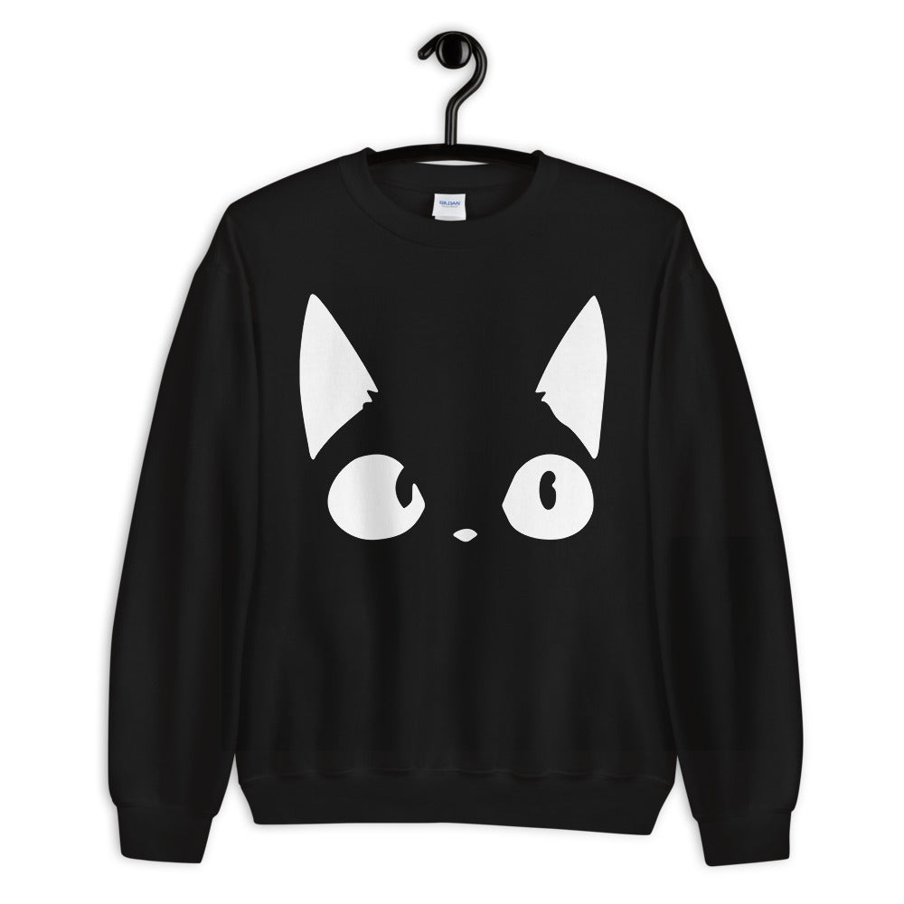 Cute Cat Face Unisex Sweatshirt