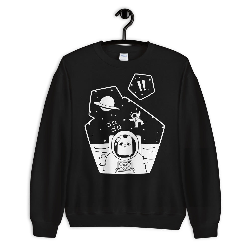 Christobelle Purrlumbus: Oblivious Explorer of Space Unisex Sweatshirt