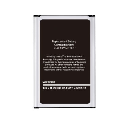 Samsung Galaxy Note 3 Replacement Battery 3200mAh N9000