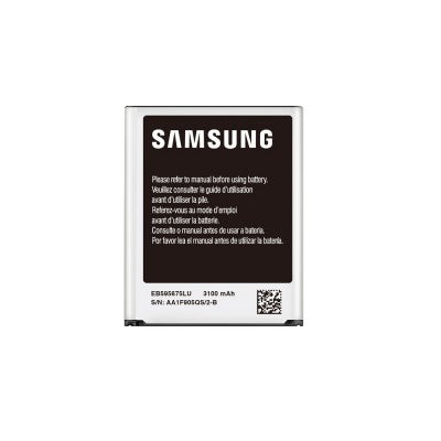 Samsung Galaxy Note 2 Replacement Battery 3100mAh N7100