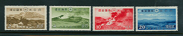 Japan Scott 290-293 National Parks  Mint lightly Hinged