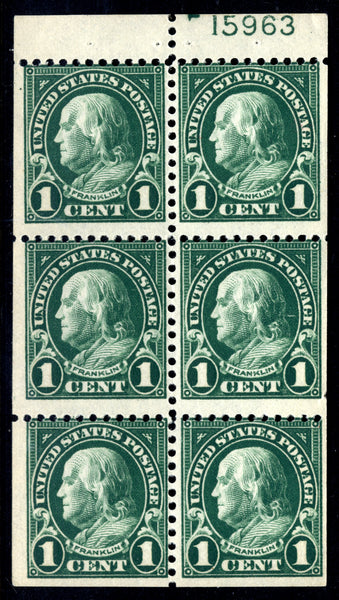 US Scott 552a Franklin Booklet pane plate No.15963 Mint NH