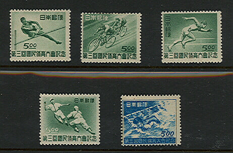 Japan Scott 417-21  National Athletic meet Mint Lightly Hinged SPORTS