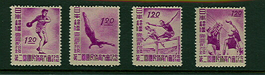 Japan Scott 397-400  Kanazawa National Athletic meet Mint Lightly Hinged SPORTS