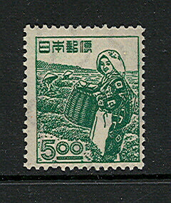 Japan Scott 428 Mint Lightly Hinged