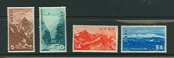 Japan Scott 561-564 National Park VF Mint Lightly Hinged